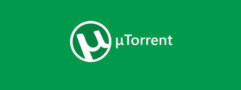 ошибки utorrent клиента